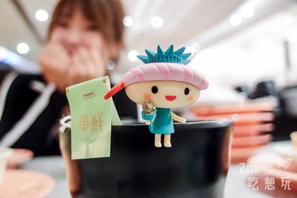 日式平價美食/迴轉壽司吃爭鮮,好吃美味又有超可愛的杯緣子可以加購帶回家