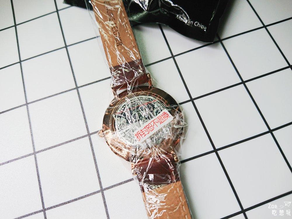 婚禮籌備 / 我的文定六禮裡需要頭尾禮,就直接買DW手錶當其中一項吧!實用好戴又好看