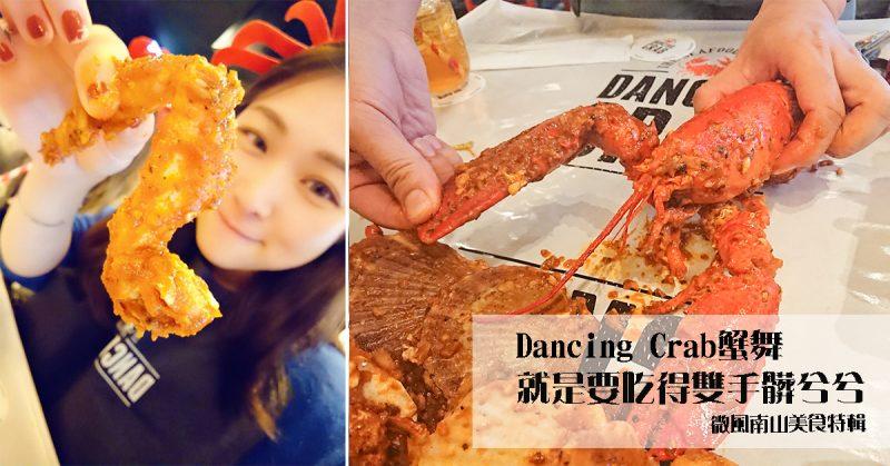 台北信義區美食
