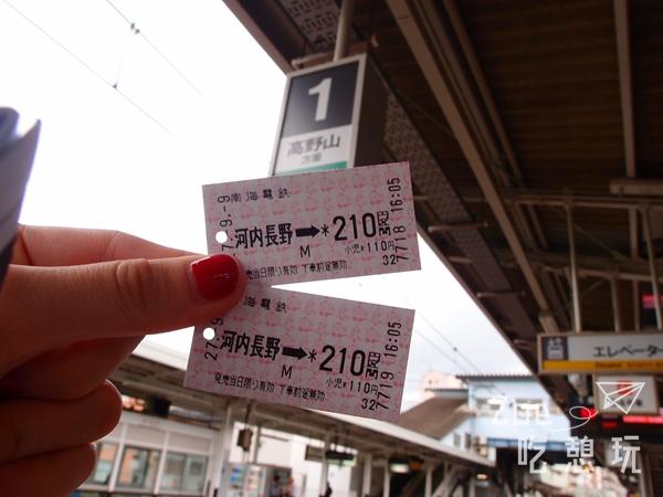 日本旅遊住宿/在大阪南天苑,住日式溫泉旅館,聞著塔塔米地板的香氣入睡的傳統和室房