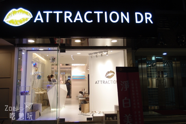 愛美日記/東區Attraction Dr.冷光美白全程自己來超方便!簡約白與時尚紅的店內配色宛若網美拍攝地