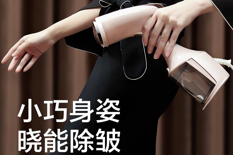 生活家電/【2019淘寶必買】看似不需要其實很重要的熨斗,因應小套房而生的「手持掛燙機蒸氣電熨斗」