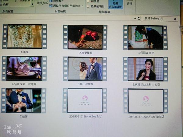 婚禮紀錄/找白兔影像團隊拍攝婚禮當天動態影片,看完全記錄瞬間將感情拉回當天的感動!
