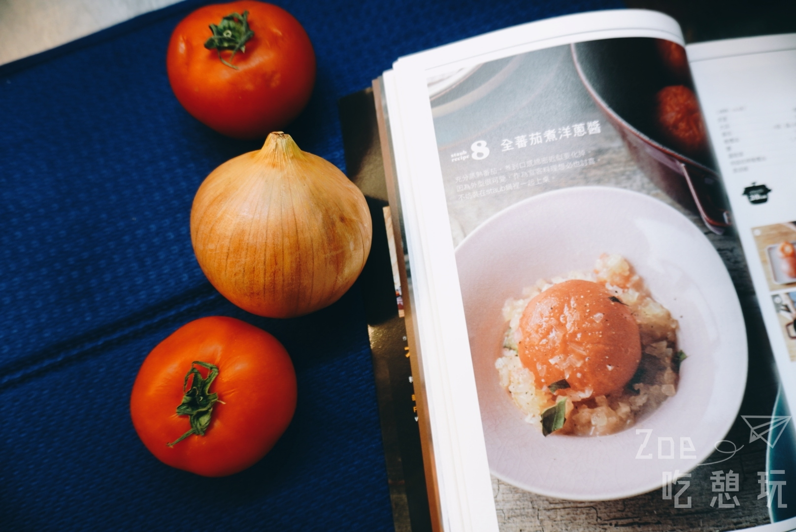 宅在家做料理系列-洋蔥燉番茄,15分鐘簡單不費工的法式開胃菜