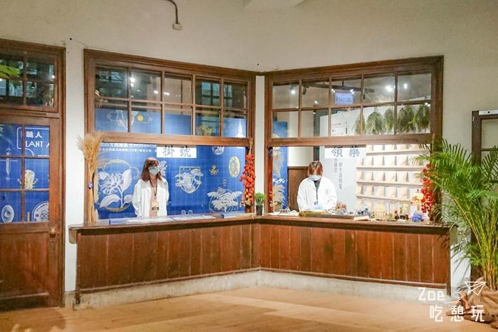 期間限定展覽/松菸風格職人市集「蘵人 style」,特色老屋內的「植人」選品,不僅豐富五感,更被植療治癒。